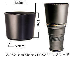 Raynox LS-082 Lens Shade for Telephoto Lens